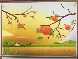 パソコン ワードイラスト 秋の風景