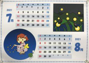パソコン ワードイラスト~2021年7月・8月カレンダー~
